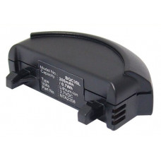 Bateria do słuchawek BOSE QC3, NTA2358